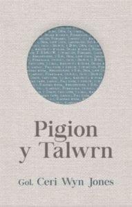 Pigion y Talwrn 13