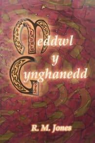 Clawr Meddwl y Gynghanedd - R. M. Jones