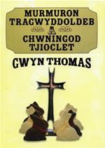 Murmuron Tragwyddoldeb a Chwningod Tjioclet