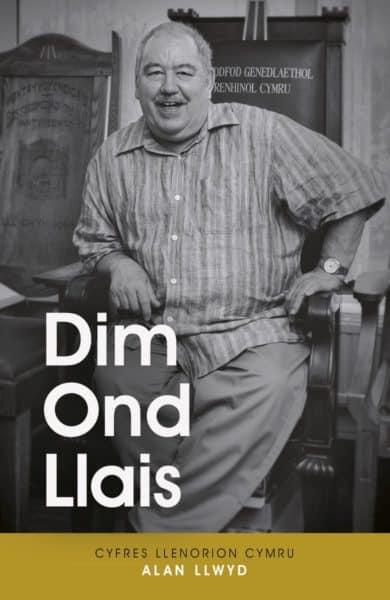 Alan Llwyd - Dim ond Llais: Cyfres Llenorion Cymru