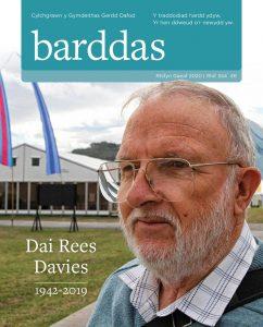 Clawr Cylchgrawn Barddas, Rhifyn 344