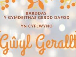 Gwyl Gerallt 2020