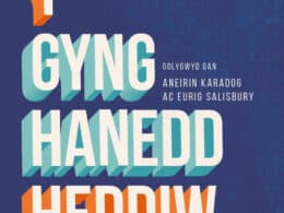 Clawr Y Gynghanedd Heddiw