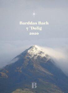 Clawr Barddas Bach y 'Dolig 2020